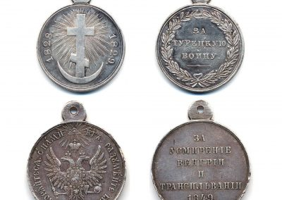 medals-of-the-russian-empire-1528481_1920